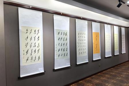 秦皇岛市第一届女书书法展正式启动